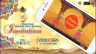 Rajasthani /Marwari  Style Wedding Invitation Animated Video | Save the Date Video | VG-702