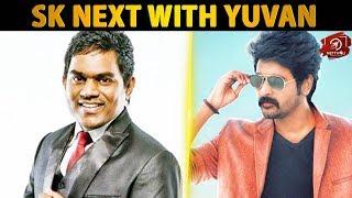 AR Rahman First; Yuvan Shankar Raja Next  Sivakarthikeyan Joins PS Mithran  Action King Arjun