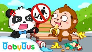 How To Care Of The Environment | Science Video For KIds | Animation For Babies | BabyBus