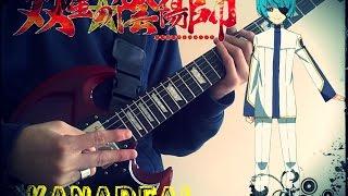 Sousei no Onmyouji OP 4 [Kanadeai] *Guitar Cover*  +TAB!! with Dra3897