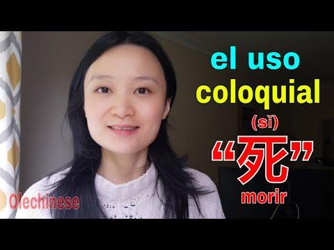 el uso coloquial de 死 (morir)| Aprender chino, Curso de chino