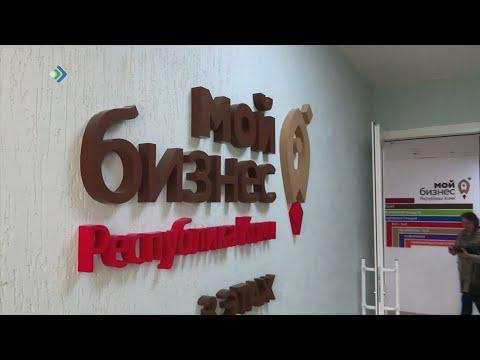 День российского предпринимательства празднуется 26 мая