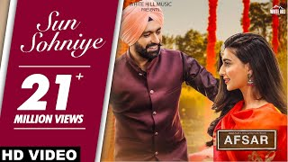Sun Sohniye (Full Song) Ranjit Bawa & Nimrat Khaira, Tarsem Jassar | AFSAR | Punjabi Love Songs 2018
