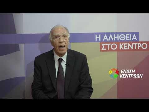 Πολιτικός Μαραθώνιος : Μετά τις εκλογές (Βασίλης Λεβέντης, 13-7-2019)