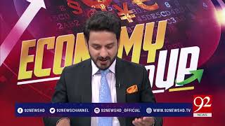 Economy RoundUp - 20 January 2018 - 92NewsHDPlus
