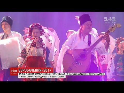 Посол Іспанії в Україні влаштував прийом для конкурсантів Євробачення та журналістів