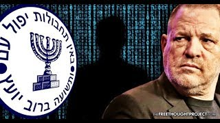 Weinstein Hired ex Mossad Agents to Silence Complaints