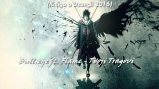 Bullseye ft.  Flame  - Tvoji Tragovi (Knjiga o Dzungli 2016/17)