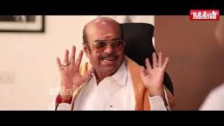 என்னத்த கிழிச்சாரு விஷால்  Producer AL Alagappan about Vishal   Producer Council Issue   NT90