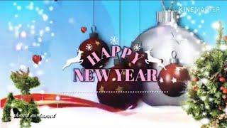 اجمل تهنئة بمناسبة السنة الميلادية الجديدة 2019🎅🎉🎄