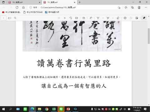 0607第10課心智圖 - YouTube