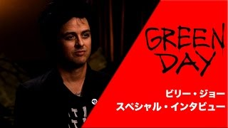 Green Day - Special Interview