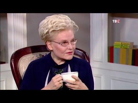 Елена Малышева. Мой герой