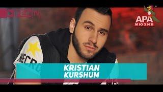 KRISTIAN - Kurshum / КРИСТИАН - Куршум