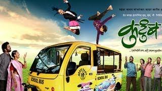 Upcoming Marathi Movie 'Kutumb' - Siddharth Jadhav, Manasi Naik