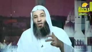 حق الزوجين في الفراش-   محمد حسان.