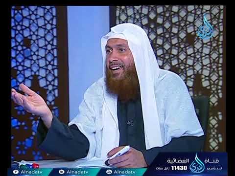 مواقيت الصلاة | مجلس الفقه | ح29 | الدكتور محمد حسن عبد الغفار