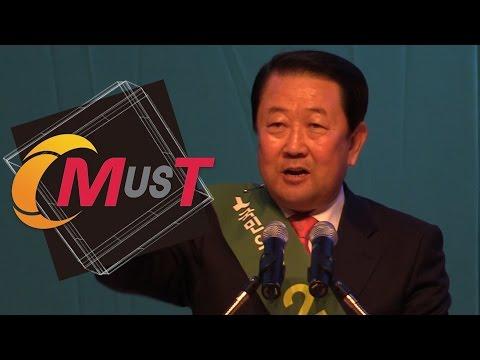 """[풀영상]'반문' 강조한 """"호남의 화신""""박주선,..."""