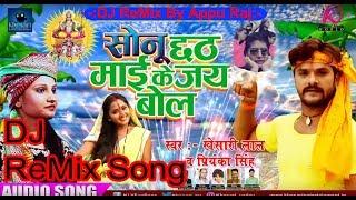 2017''Viral Song''SOnu SOng अब छठ में -छठ माई के जय बोल Khesarilal और Priyanka Singh का DJ Song