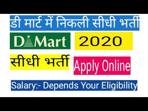 23+ D Mart Job Vacancy Contact Number Pictures