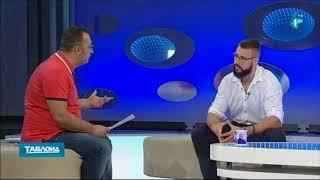 Dusan Blagojevic, emisija
