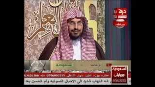 فتاوى من برنامج مع أهل العلم حلقة 102