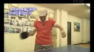 ちい散歩   地井武男が卓球|卓球教室 東京テーブルテニスクラブ
