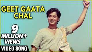 Geet Gaata Chal Full Video Song   गीत गाता चल Title Track   Sachin   Sarika   Ravindra Jain