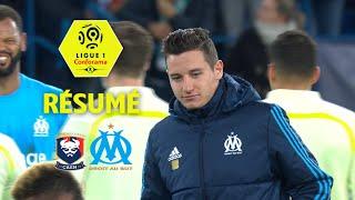 SM Caen - Olympique de Marseille (0-2)  - Résumé - (SMC - OM) / 2017-18