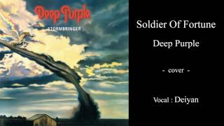 Soldier Of Fortune / Deep Purple - vocal cover