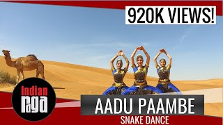 Aadu Pambe: Snake Dance | Latest Bharatanatyam | Best of Indian Classical Dance