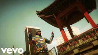 MadeinTYO - Showin Love (Prod. Dwn2Earth) [Music Video] GTA 5