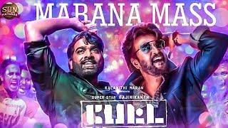 Petta: Marana Mass Single Song Details Revealed | Thalaivar Kutthu | Rajinikanth | Anirudh | TK
