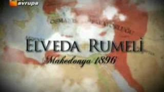 Elveda Rumeli - Aman Bre Deryalar (Enstrümental)