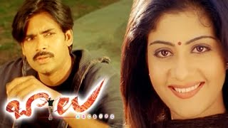 Download balu movie part 1113 pawan kalyanshriya saran balu movie pawan kalyan neha oberoi love scene thecheapjerseys Gallery