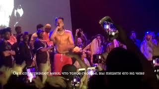 💔XXXTENTACION - Vice City Перевод // rus sub 💔