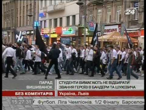 Парад вишиванок у Львові на підтримку УПА та Галичини