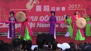2017新北市越南移工歲末聯歡