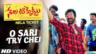 O Sari Try Chei Video Song, Nela Ticket Songs, Ravi Teja, Malvika Sharma, Shakthikanth Karthick