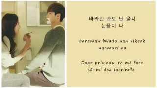 K.Will (케이윌) - The Only Person (하나뿐인 사람) - (Hangul - Romanization - Romanian)
