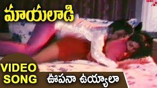 Oopana Uyyala Video Song || Mayalaadi || Bhanuchander, Silk Smitha width=