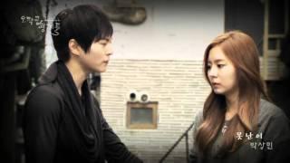 Official MV 박상민 Park SangMin - 못난이 Fool (오작교 형제들 OST Part.4)