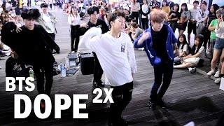 """역대급 칼군무 - 방탄소년단(BTS) """"쩔어(DOPE)"""" 2배속(2X) 소름돋는 커버(Cover)"""