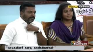 PMK dream for anbumani become a CM: thirumavalavan
