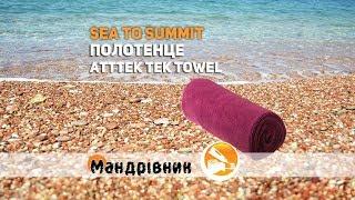 Полотенце Sea to Summit ATTTEK Tek Towel