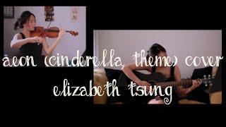 AEON (CINDERELLA theme) - Violin Cover - Elizabeth Tsung