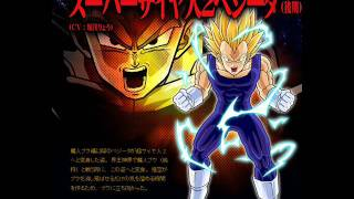 DBZ - Vegeta's Super Saiyan Theme