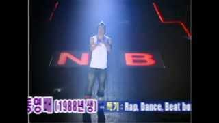 BIGBANG docu 03 - TAEYANG - I'm Tryna
