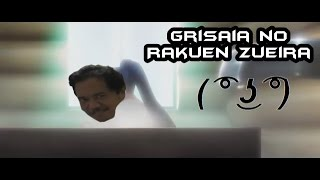 Grisaia no Rakuen Zueira  ( ͡° ͜ʖ ͡°)