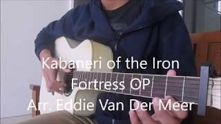 Kabaneri of the Iron Fortress OP - Hafidz Naufal (Eddie Van Der Meer Cover)